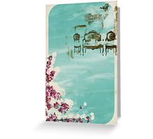 [ meubles antiques ] Greeting Card
