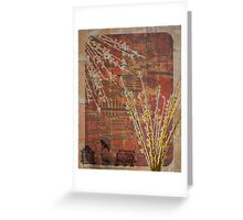[ le cage ] Greeting Card