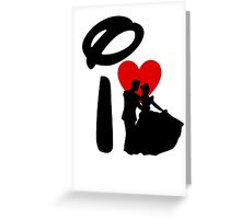I Heart Happily Ever After Greeting Card