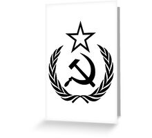 Hammer and Sickle with Star and Wreath Black Greeting Card
