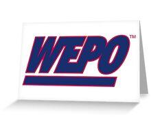 WEPO - Giants  Greeting Card