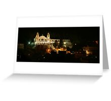 Evangelistria (Annunciation) Church - Nafplion Greeting Card