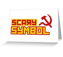 Scary symbol of communism Greeting Card