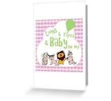 Baby Oz Green Greeting Card
