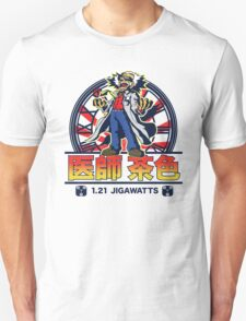 Back to Japan 2 T-Shirt