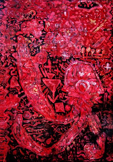 Illude 7 by John Douglas