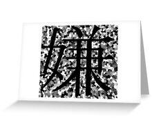 kanji hate Greeting Card