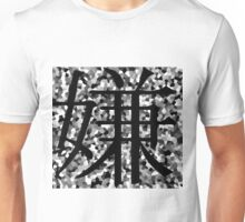 kanji hate Unisex T-Shirt