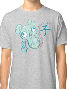 The Year of the Rat Classic T-Shirt