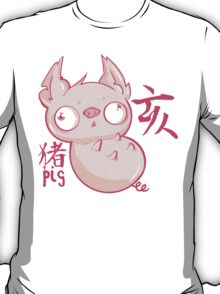 The Year of the Pig T-Shirt
