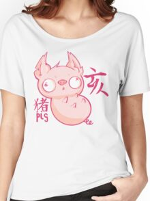 The Year of the Pig Women's Relaxed Fit T-Shirt