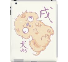 The Year of the Dog iPad Case/Skin