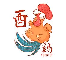 The Year of the Rooster by Indigo East