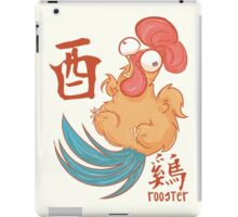 The Year of the Rooster iPad Case/Skin