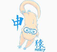 The Year of the Monkey Unisex T-Shirt