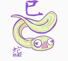 The Year of the Snake Unisex T-Shirt