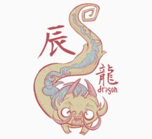 The Year of the Dragon Kids Tee