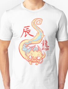 The Year of the Dragon Unisex T-Shirt