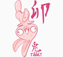 The Year of the Rabbit Unisex T-Shirt