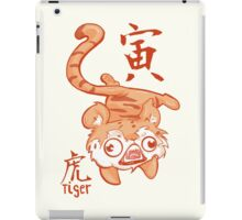 The Year of the Tiger iPad Case/Skin