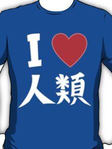 ANIME: NO GAME NO LIFE T-Shirt
