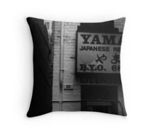 bring the sake and don't forget I love you Throw Pillow