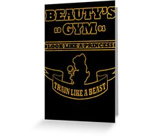 Beauty Gym Greeting Card