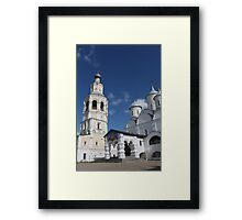 View of the  Spaso-Prilutsky  monastery Framed Print