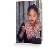 Hmong Lady In A Remote Hilltribe Village. Northern Thailand.  Greeting Card