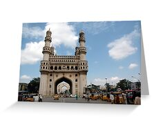 Charminar, Hyderabad, India Greeting Card