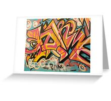 "DROME by Efrain ""Eskwilax"" Martinez Greeting Card"