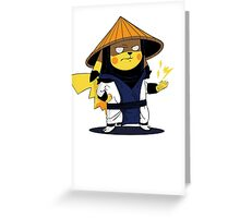 Mortakemon - Pokemon Mortal Kombat Greeting Card