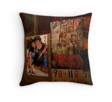 Tokyowood Throw Pillow