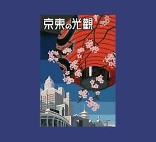 Come to Tokyo 1930s Travel Poster (PD) Womens Fitted T-Shirt