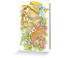 Teddy in the Garden Greeting Card