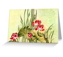 Lotuses in the Grass Greeting Card