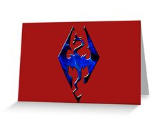 Blue Skyrim Logo Greeting Card