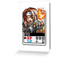 Kyo Greeting Card