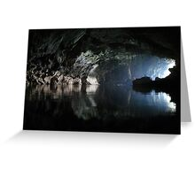 Awesome Lao cave Greeting Card