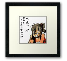 Dragon Ball Z Magic Finger ! Framed Print