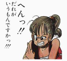 Dragon Ball Z Magic Finger ! by Pierre-Berge