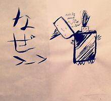 Test by UmYum