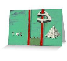 Meritorious Achievement  XIII Greeting Card