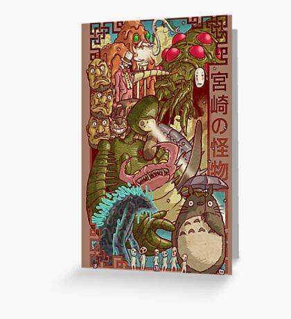 Myazaki's Monsters Greeting Card