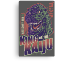 King of the Kaiju Canvas Print