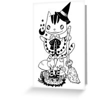 Witch Cat Greeting Card