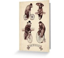 Bears on Bicycles Greeting Card