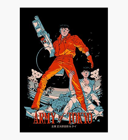 Army of Tokyo Photographic Print