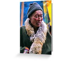 cool. tibetan man, northern india Greeting Card