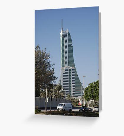 Bahrain Financial Harbour Greeting Card